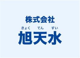 お知らせ・ブログ